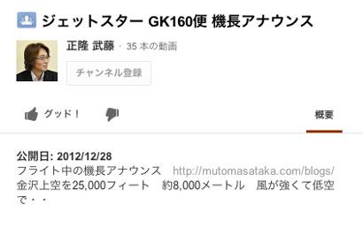 YouTube概要