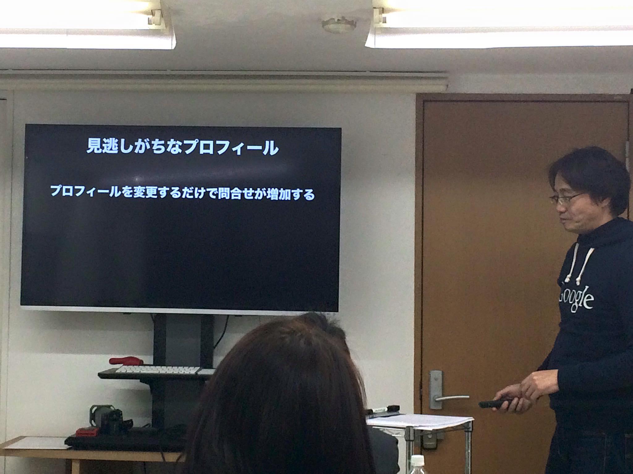 blog_set_seminar2016
