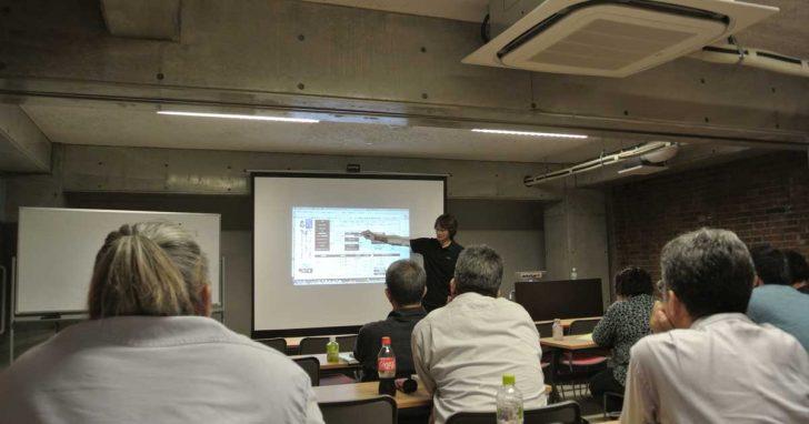 seminar2013