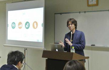 seminar2014